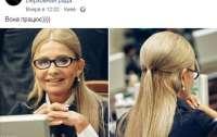 Юлию Тимошенко бурно обсудили в соцсетях