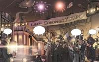 Украинскую революцию 100-летней давности изобразили в комиксах (видео)