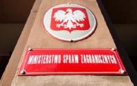 МИД Польши осудил объявленные боевиками
