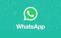 WhatsApp помог студенту-медику принять роды в поезде