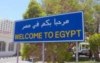 Египет освободит туристов от уплаты визового сбора