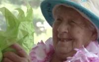 Столетняя американка раскрыла секрет долгой жизни