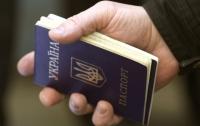 Террористов хотят лишать украинского гражданства