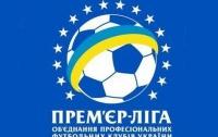 УПЛ: «Шахтер» громит «Таврию», а «Черноморец» минимально уступает «Металлисту»