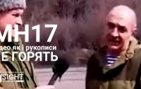 Сепаратист разболтал некоторые подробности про МН17 еще много лет назад (видео)