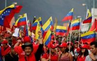 Панама и Венесуэла договорились о восстановлении дипотношений