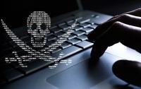 В Украине появятся дополнительные механизмы борьбы с пиратством