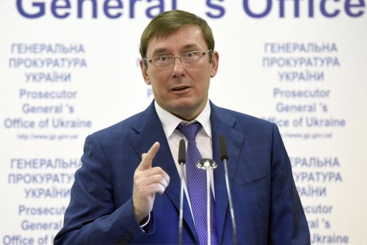 Луценко сказал, когда начнет работу Антикоррупционный суд