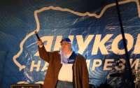 Сивохо собирается встретиться с марионетками Кремля на Донбассе, - СМИ