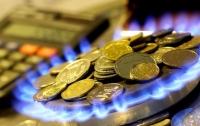 В Украине вновь рассмотрят вопрос введения абонентской платы за газ
