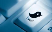 Кто-то Twittнет, а мы должны возбудиться