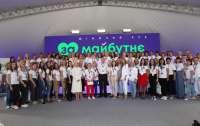 Жіночий рух партії