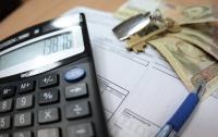 В Украине подсчитали, сколько денег ушло на субсидии