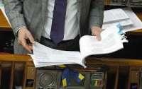 Европейский дипломат заявил, что судить Украину будут по