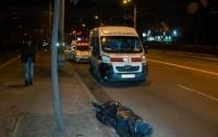Тащил труп по дороге: в Киеве автомобиль сбил насмерть пешехода