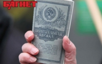 Украина готовит претензии по вкладам бывшего Сбербанка СССР