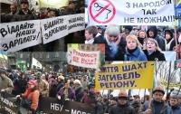 Кабмин хочет запретить забастовки