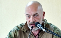 В Украине предложили создать еще одно министерство