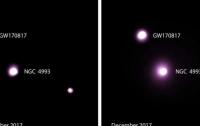 Ученые разгадали загадку странного космического свечения