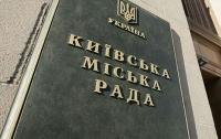 В Киеве исчезнет улица