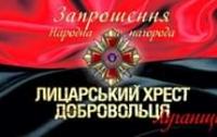 На Луганщині вшанують добровольців, які першими стали на захист своєї країни
