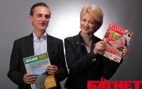 Украинский справочник к ЕВРО-2012 заинтересовал итальянцев