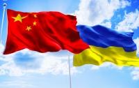 Украина и Китай планируют увеличить товарооборот до $10 млрд