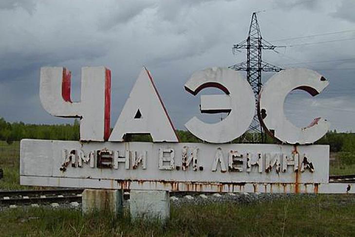 США пообещали обнищавшей Украине скорое повторение «Чернобыля»