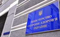 Министру зравоохранения не удалось успокоить украинцев