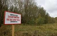 Украинские ветераны-атомщики предупредили об угрозе
