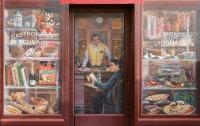 Кулинарные путешествия, или где можно съесть чего-то необычного (ФОТО)