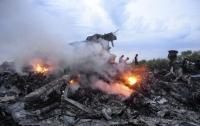 Катастрофа MH-17: известны подробности о суде