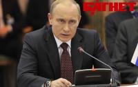 В Интернете появился компромат на Путина