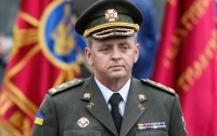 Президент уволил генерала армии Украины