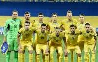 Сборная Украины остается в топ-25 рейтинге FIFA