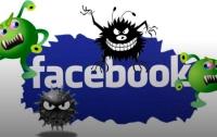 По украинскому Facebook распространяется опасный вирус
