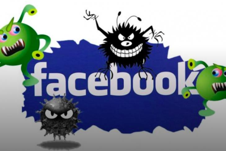 Пользователей известной соцсети социальная сеть Facebook атакует новый вирус