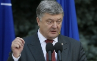 Порошенко призвал Россию вывести войска с украинской земли