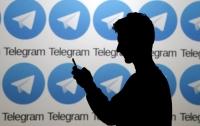В Telegram разрешили удалять переписку