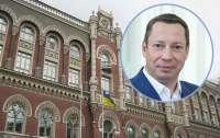 Украина может получить два транша МВФ, - НБУ