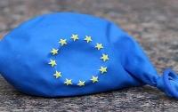 В Европе растет недоверие к Евросоюзу - опрос