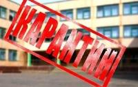 В Запорожье школа снова закрывается на карантин
