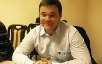 Личный адвокат украинского олигарха возглавит администрацию президента