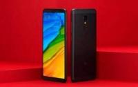 Xiaomi презентовала секретную разработку