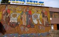 В Киеве переименовали два театра