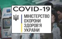 В Украине число зараженных коронавирусом более пяти тысяч