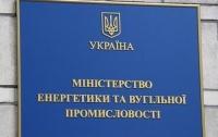 В Минэнергоугля представили победителей конкурсов на должности генеральных директоров директоратов