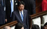 Премьер-министр Японии распустил парламент