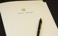 В Украине вступил в силу закон об украинском языке: что важно знать
