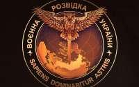 Военные разведки Украины и Венгрии будут укреплять региональную коллективную безопасность